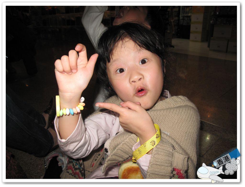香港day- 20110320 IMG_7749.JPG