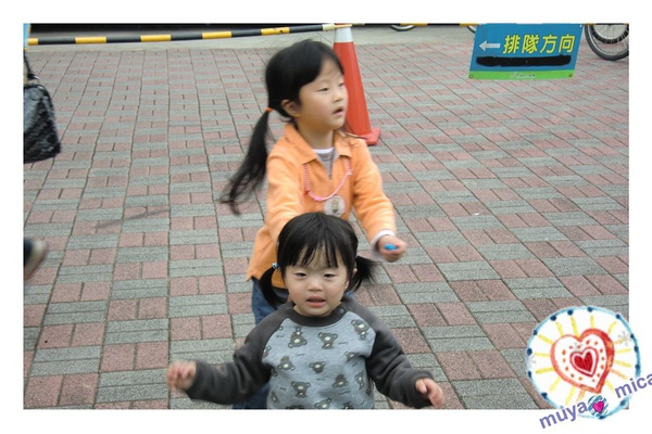 美堤河濱公園0011.jpg