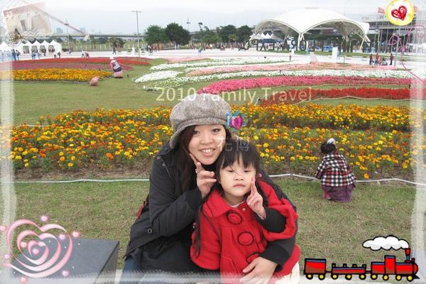 2010家庭旅行066.jpg