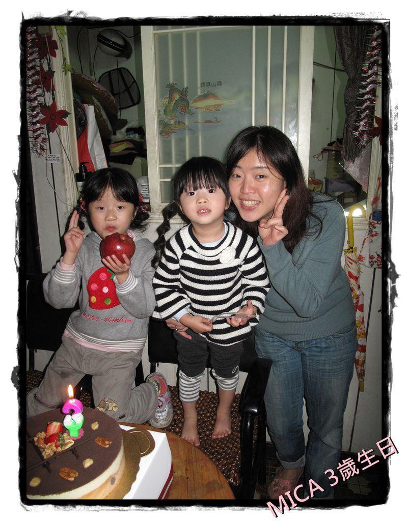 MICA3歲生日IMG_6847-20110224.JPG