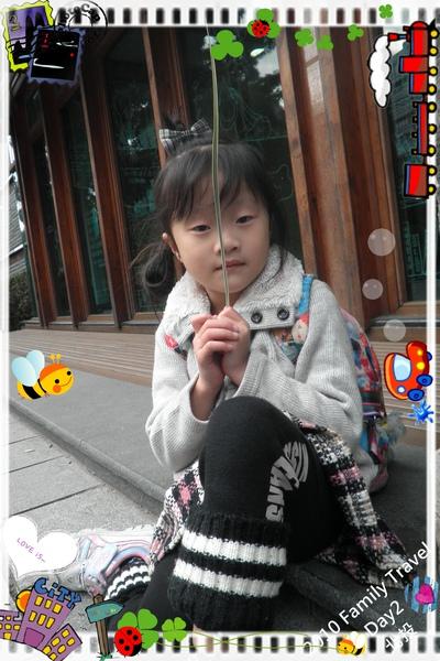 2010家庭旅行day2076.jpg