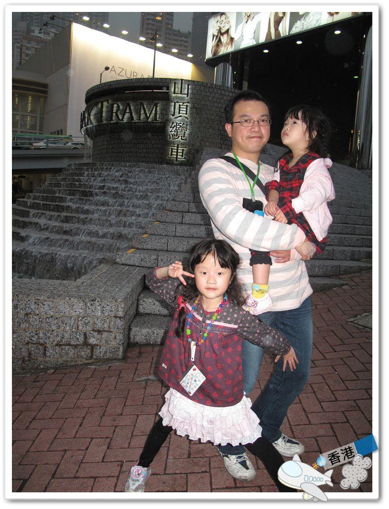 香港day- 20110320 IMG_7724.JPG