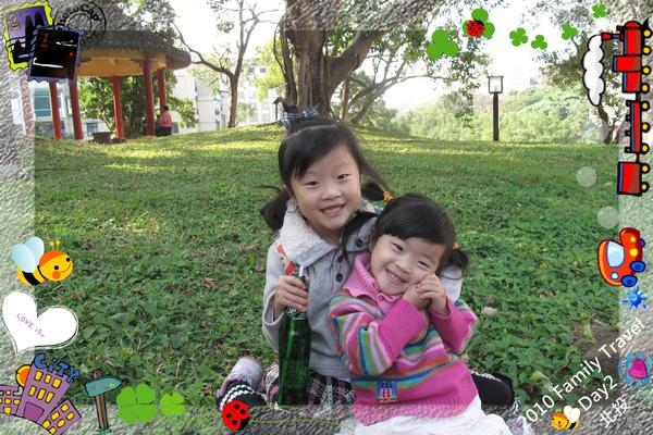 2010家庭旅行day2005.jpg