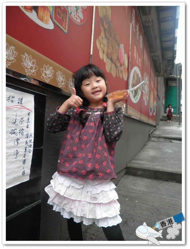 香港day- 20110320 P3200291.JPG