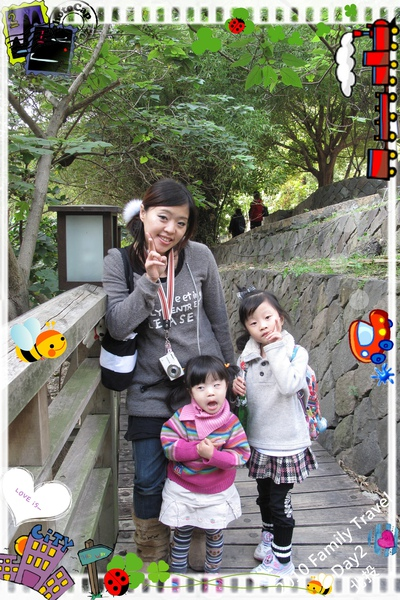 2010家庭旅行day2045.jpg