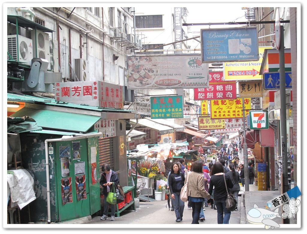 香港day- 20110320 IMG_7680.JPG