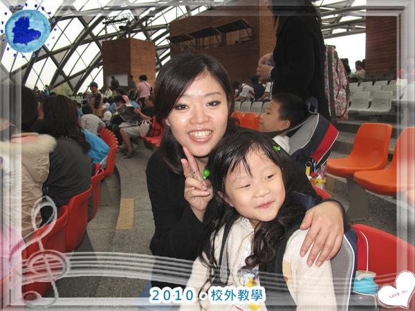 2010校外教學010.jpg