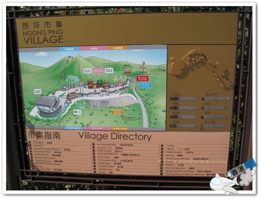 香港day- 20110321 IMG_7915.JPG