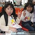 2010校外教學009.jpg
