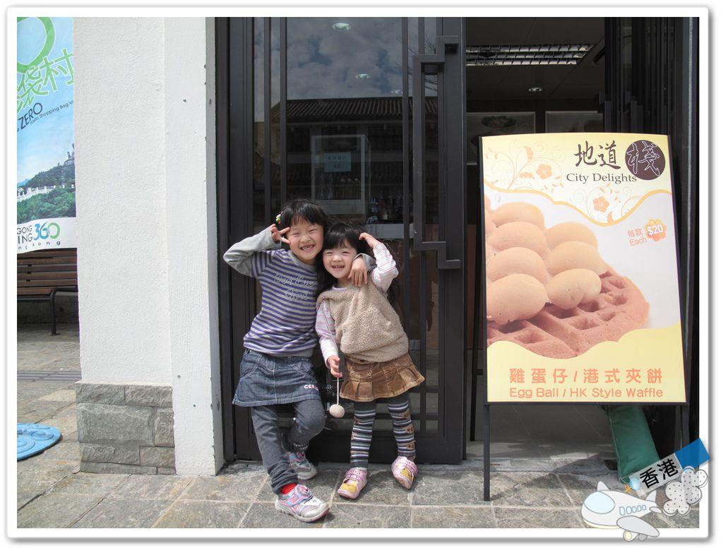 香港day- 20110321 IMG_7868.JPG
