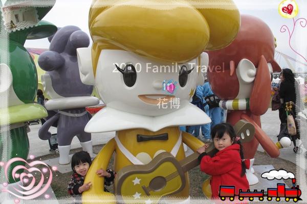 2010家庭旅行065.jpg