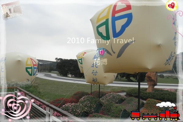 2010家庭旅行039.jpg
