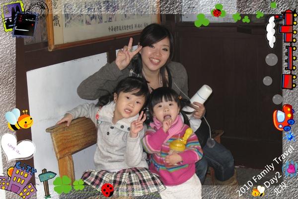 2010家庭旅行day2015.jpg