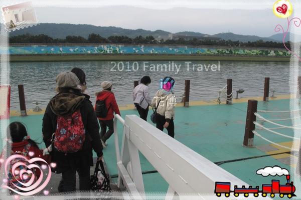 2010家庭旅行068.jpg