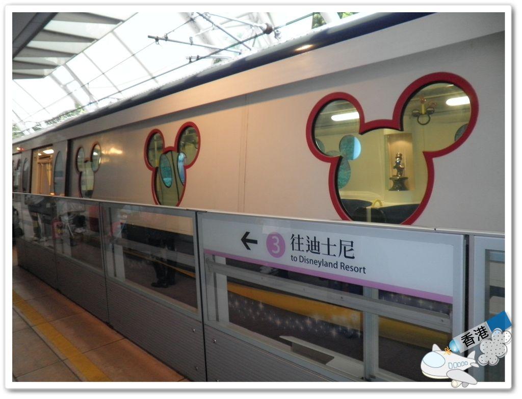 香港day- 20110318 P3180041.JPG