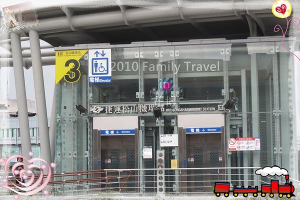 2010家庭旅行002.jpg