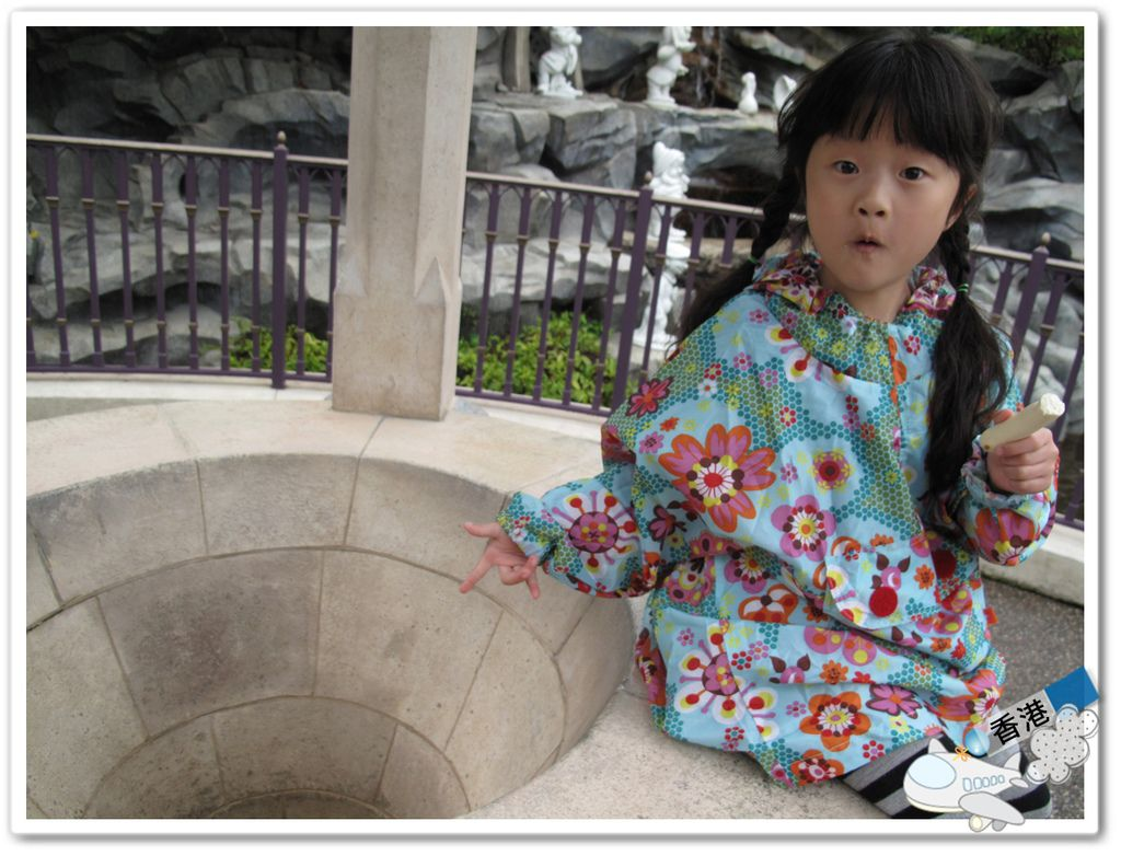 香港day- 20110319 IMG_7513.JPG
