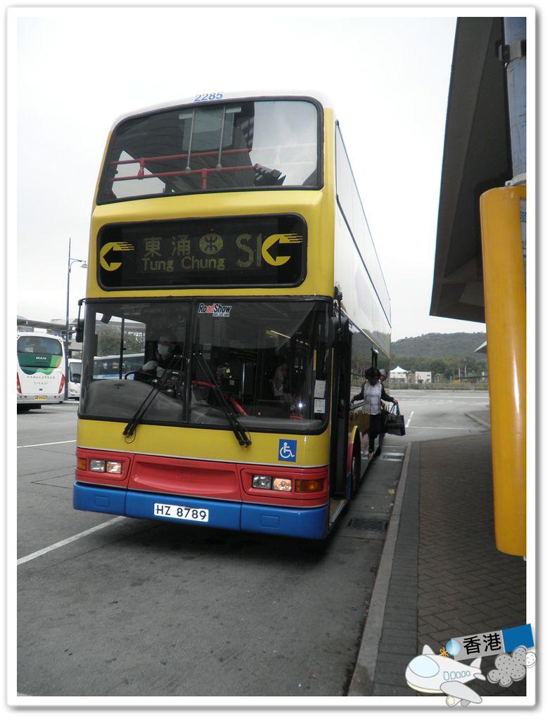 香港day-20110318 P3180018.JPG