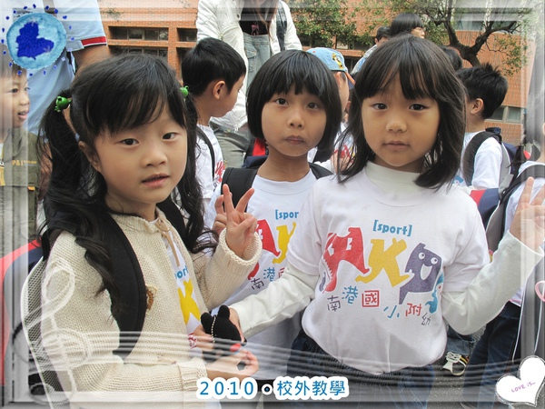 2010校外教學001.jpg