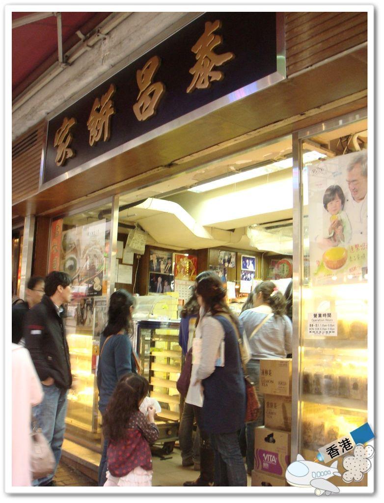 香港day- 20110320小甯DSC02260.JPG