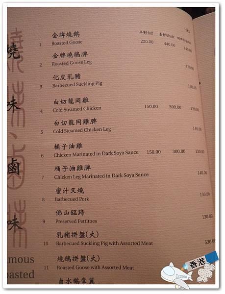 香港day- 20110320 P3200360.JPG