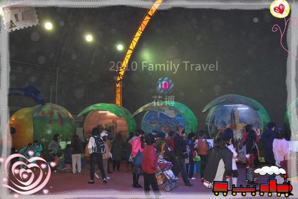 2010家庭旅行063.jpg