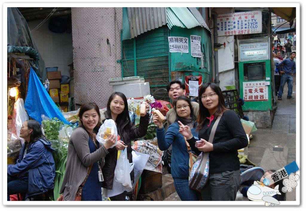 香港day- 20110320ㄚ偉DSC_6343.JPG