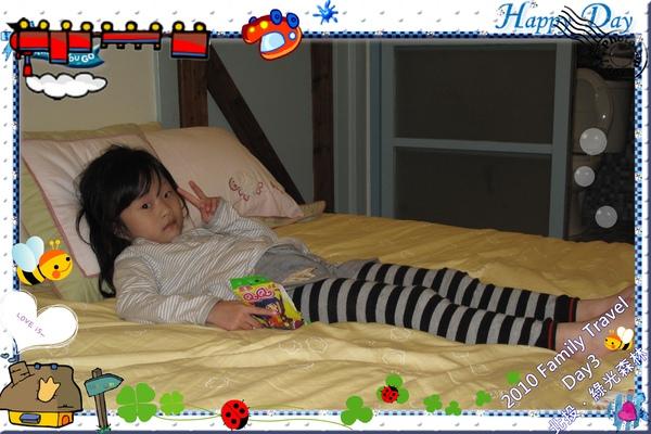 2010家庭旅行DAY3016.jpg