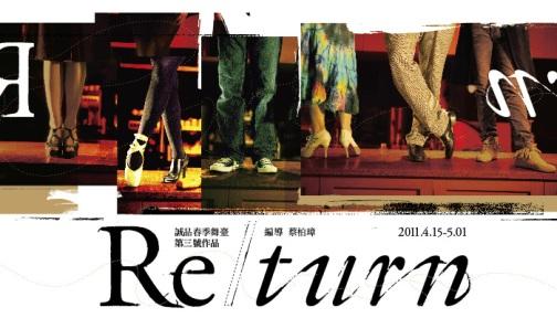 re_turn.jpg