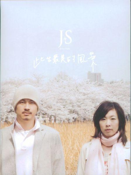 JS.JPG