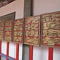 20110502-初訪林氏宗廟-001.JPG