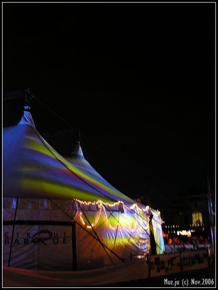(10)馬戲帳篷