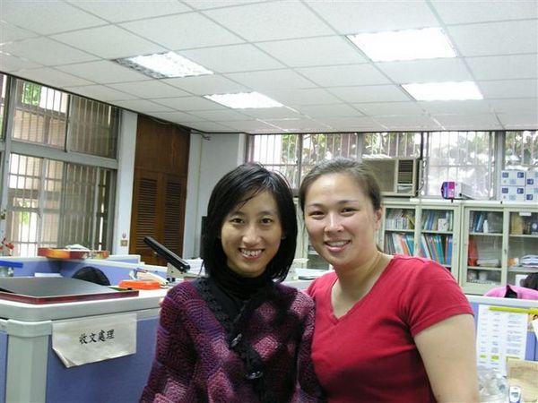 20041126- 我跟Cecilia