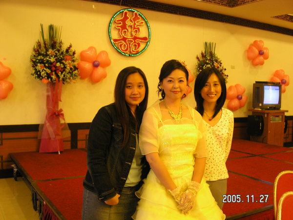 20051127 瑩純訂婚 (1)