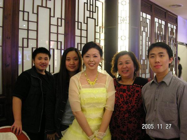 20051127 瑩純訂婚 (2)