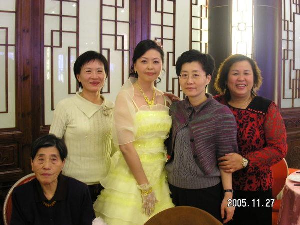 20051127 瑩純訂婚 (3)