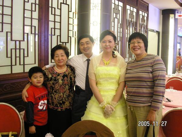 20051127 瑩純訂婚 (4)