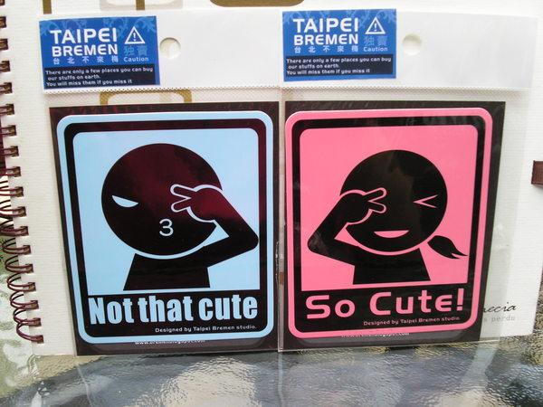 (6) 米奇鰻貼紙 可愛不可愛
