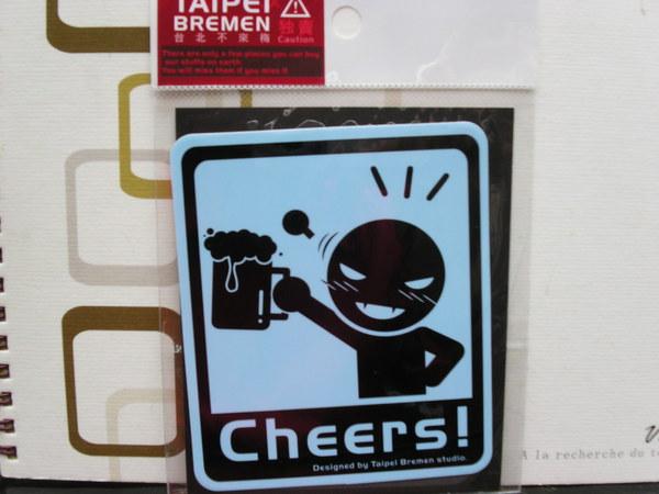 (8) 米奇鰻貼紙 啥時才能乾杯