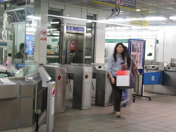 捷運站 (2)
