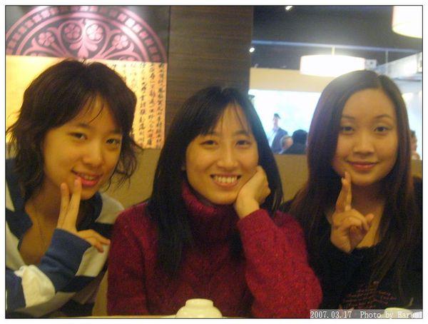 20070317 姨婆生日聚餐 (1).jpg