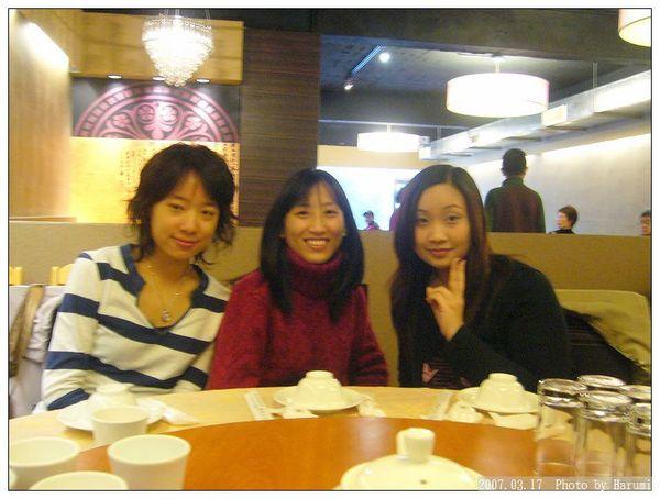 20070317 姨婆生日聚餐 (2).jpg