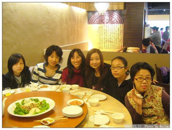 20070317 姨婆生日聚餐 (3).jpg