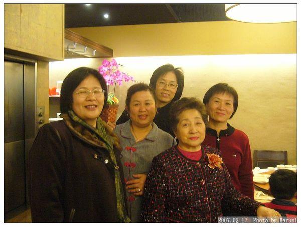 20070317 姨婆生日聚餐 (4).jpg