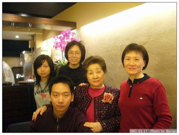 20070317 姨婆生日聚餐 (7).jpg
