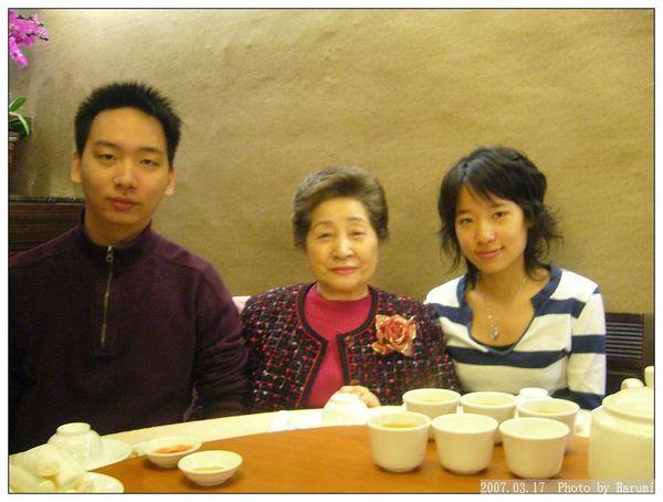 20070317 姨婆生日聚餐 (8).jpg