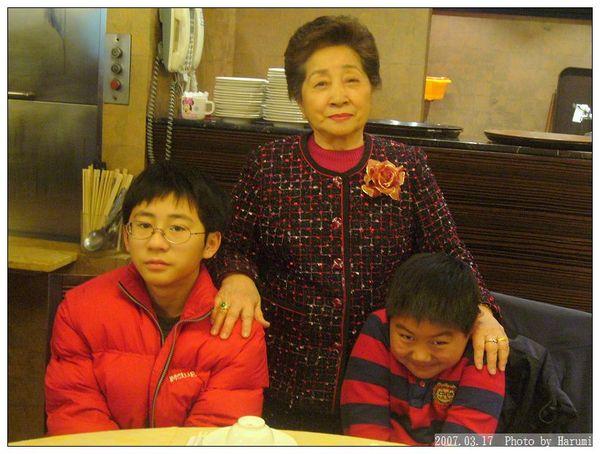 20070317 姨婆生日聚餐 (9).jpg