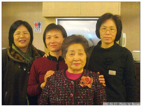 20070317 姨婆生日聚餐 (10).jpg