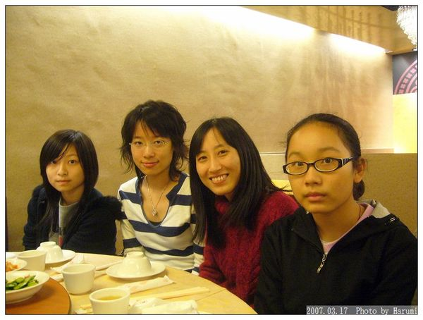 20070317 姨婆生日聚餐 (11).jpg