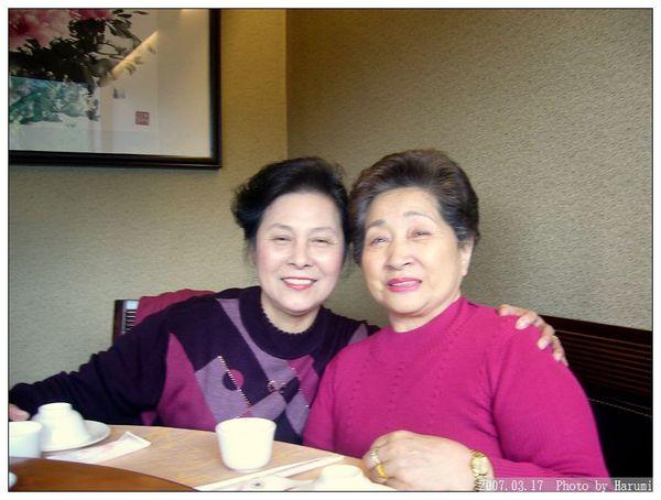 20070317 姨婆生日聚餐 (12).jpg